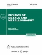 Physics of Metals and Metallography 6/2017