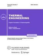 Thermal Engineering 7/2011
