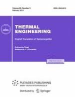 Thermal Engineering 2/2013
