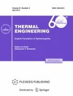 Thermal Engineering 4/2014