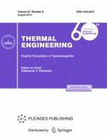 Thermal Engineering 8/2014