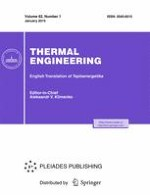 Thermal Engineering 1/2015