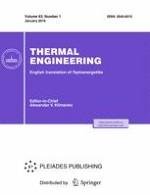 Thermal Engineering 1/2016
