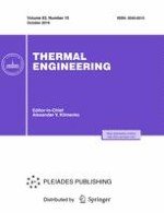 Thermal Engineering 10/2016