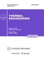 Thermal Engineering 14/2016
