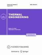 Thermal Engineering 8/2016