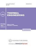 Thermal Engineering 5/2021