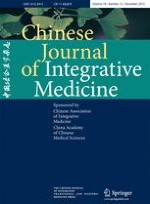 Chinese Journal of Integrative Medicine 12/2012