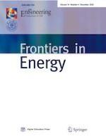 Frontiers in Energy 4/2020