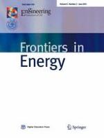 Frontiers in Energy 2/2015