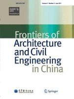 Frontiers of Structural and Civil Engineering 2/2011