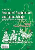 Journal of Acupuncture and Tuina Science 2/2020