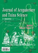 Journal of Acupuncture and Tuina Science 6/2010