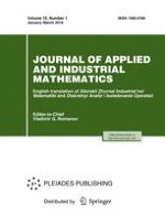 Journal of Applied and Industrial Mathematics 1/2016