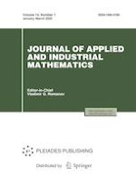 Journal of Applied and Industrial Mathematics 1/2020