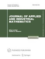 Journal of Applied and Industrial Mathematics 4/2020
