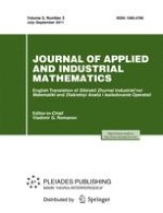 Journal of Applied and Industrial Mathematics 3/2011