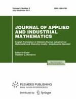 Journal of Applied and Industrial Mathematics 3/2012