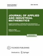 Journal of Applied and Industrial Mathematics 1/2015