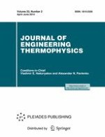 Journal of Engineering Thermophysics 2/2014