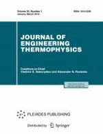 Journal of Engineering Thermophysics 1/2016