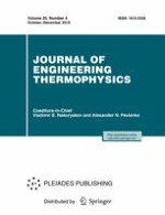 Journal of Engineering Thermophysics 4/2016