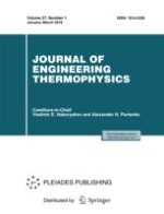 Journal of Engineering Thermophysics 1/2018