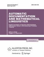 Automatic Documentation and Mathematical Linguistics 2/2015