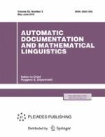 Automatic Documentation and Mathematical Linguistics 3/2016