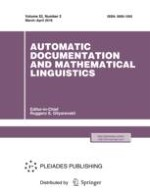 Automatic Documentation and Mathematical Linguistics 2/2018