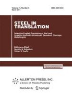 Steel in Translation 3/2011