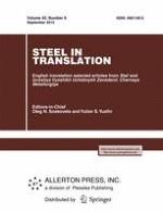 Steel in Translation 9/2012