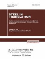 Steel in Translation 1/2015