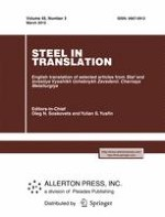 Steel in Translation 3/2015