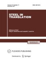 Steel in Translation 11/2017