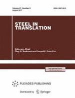 Steel in Translation 8/2017