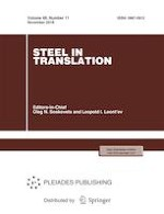 Steel in Translation 11/2018