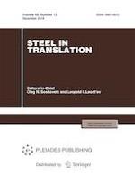 Steel in Translation 12/2018