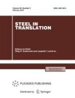 Steel in Translation 2/2018