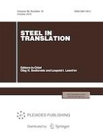 Steel in Translation 10/2019