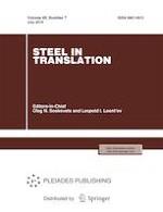 Steel in Translation 7/2019