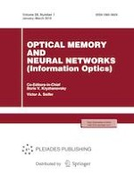 Optical Memory and Neural Networks 1/2019