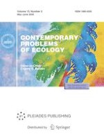 Contemporary Problems of Ecology 3/2020
