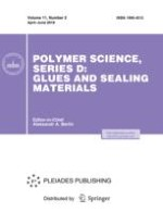 Polymer Science, Series D 2/2018