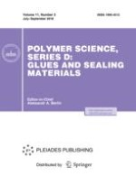 Polymer Science, Series D 3/2018