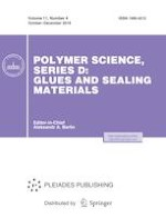Polymer Science, Series D 4/2018
