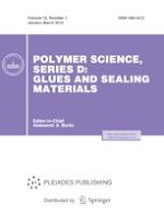 Polymer Science, Series D 1/2019