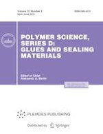 Polymer Science, Series D 2/2019