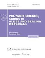 Polymer Science, Series D 4/2019