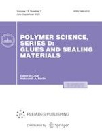 Polymer Science, Series D 3/2020